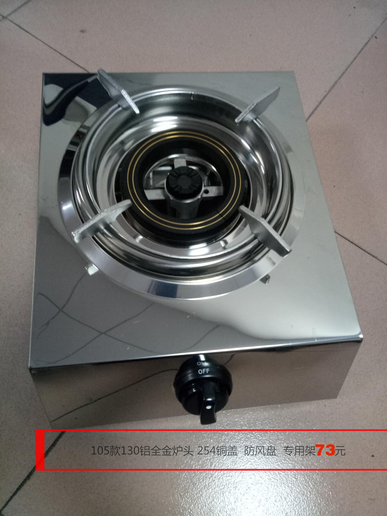 01 (7)台式不锈钢单灶具