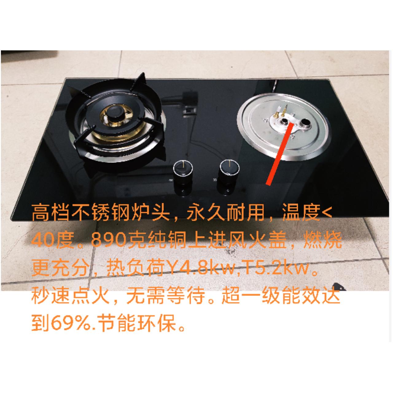 K2-Q2G048R厨房燃气灶具