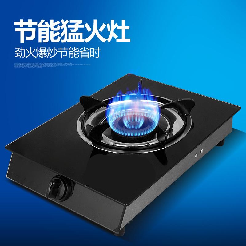 K2-T1G010W蜂窝炉头单灶,煤气单炉