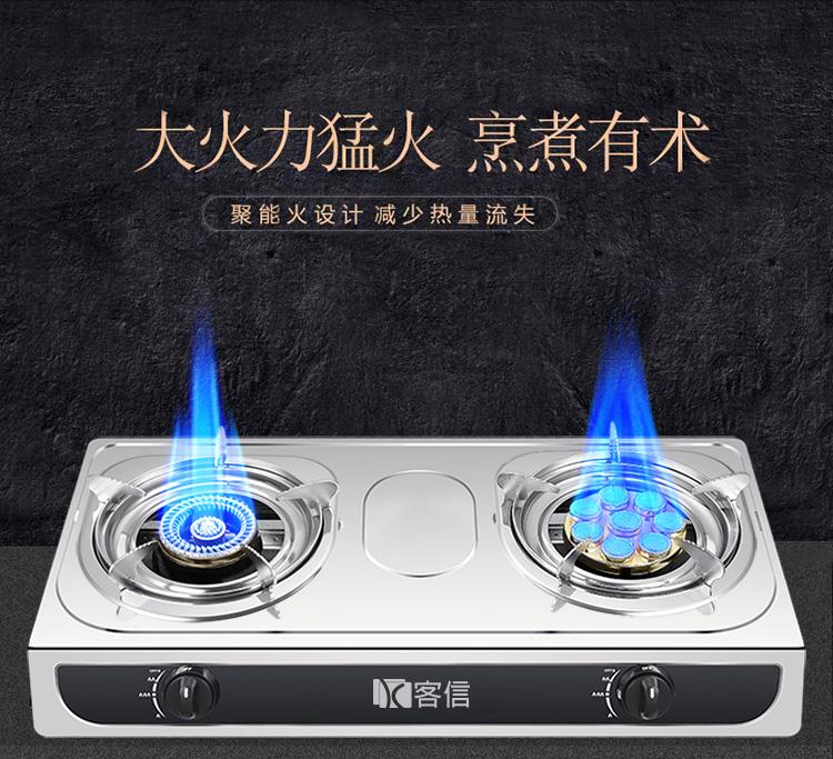 油烟机燃气灶消毒柜热水器集成灶等厨房电器销售话术