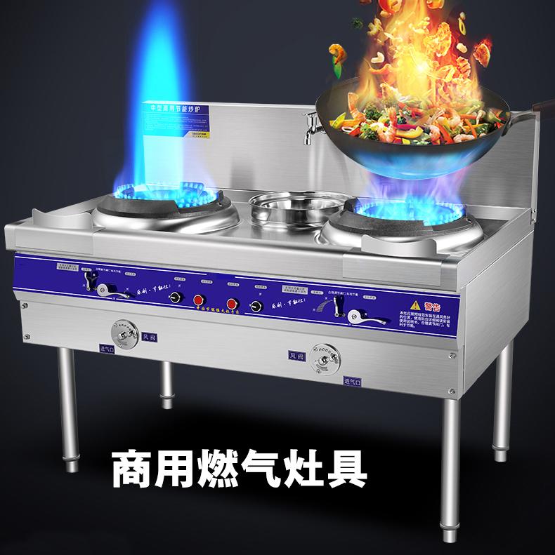 商用炉灶,商用燃气灶具