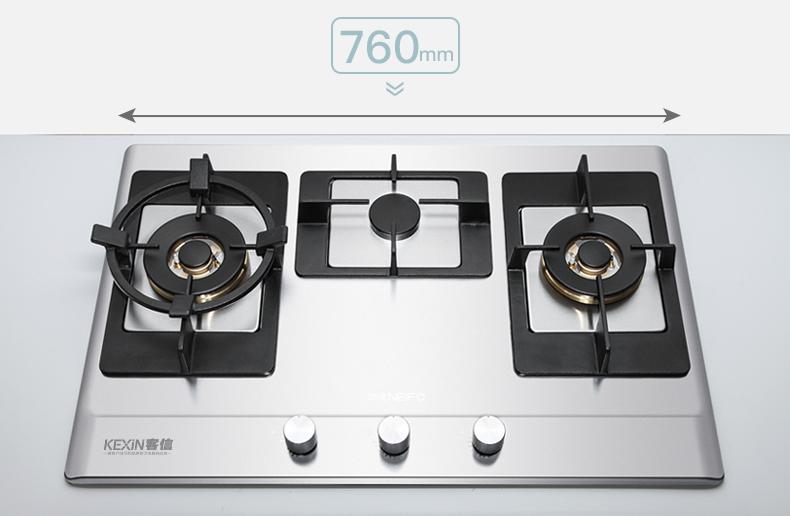 不锈钢面批发三眼燃气灶代理加盟厂家钢化玻